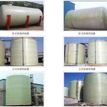 供应玻璃钢储蓄罐1