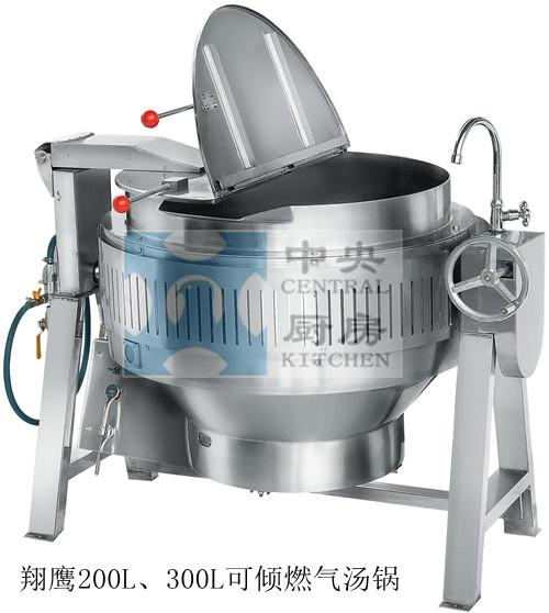 翔鹰燃气夹层锅-燃气夹层锅价格图片