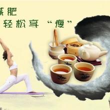 供应端午节百有购物礼品网推荐雅安藏茶