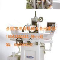 雅力大磨床RSE-350/614