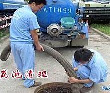 供应朔县清理化粪池汽车清理化粪池高压清洗管道阳朔县分公司