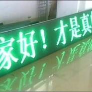 海珠区LED显示屏厂图片