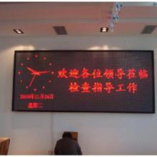 LED电子显示屏广州灵申专业制作LED显示屏,LED广告牌等大型钢架