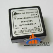 WRB1248YMD-5W图片