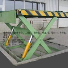 供应珠海装卸货平台中山装卸货平台江门装卸货平台