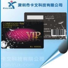 供应条码卡,制作条码卡,条码卡价格