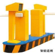 供应东莞停车道闸管理系统最新价格,管理系统工程商,捷顺停车管理系统批发