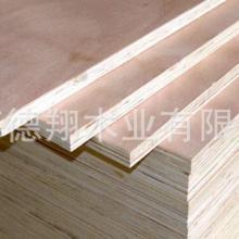 上海精翔木业供应平安树桉木十五厘多层板胶合板