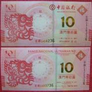 回收奥运钞图片