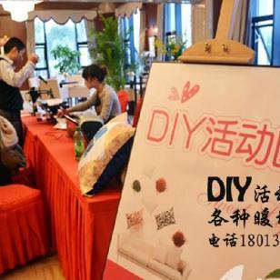 苏州DIY活动图片