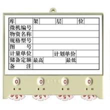 供应abs材料磁性材料卡片磁性材料卡批发