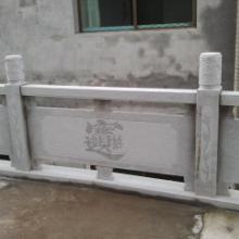 湖南长沙护栏麻石护栏
