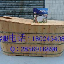 供应沐浴桶
