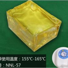 供应饰品挂件用热熔胶