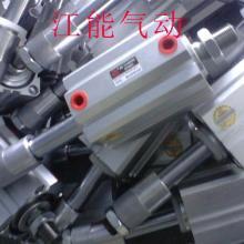 供应SDAJ薄型气缸