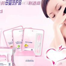 婴幼儿护肤膏霜加工企业,商超婴幼儿护肤膏霜OEM代工合作厂家