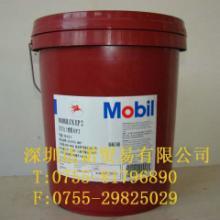供应美孚合成润滑脂SHC100