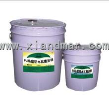 供应抗磨耐腐蚀防水涂料