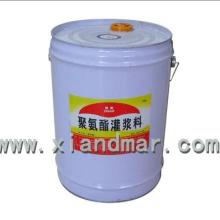 供应聚氨酯灌浆料(亲水型)