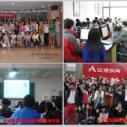 上海电子商务网络营销培训淘宝店网图片