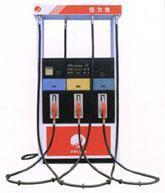 供应征星衡山蓝峰加油机,各种品牌加油机。批发