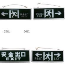 供应安全出口指示灯