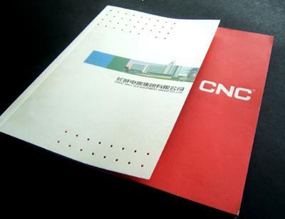 广西南宁印刷厂南宁画册设计图片
