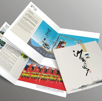 南宁画册设计图片 南宁画册设计样板图 南宁画册设计 南宁印刷 南宁印