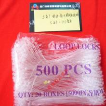 供应5英寸透明圆头塑料吊绳