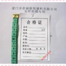 供应可以手写的布标水洗标