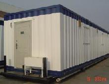 供应集装箱房野营房、野营房厂家直销、最新价格