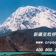 那拉提巴音布鲁克和静四日游【新疆旅游官方网】