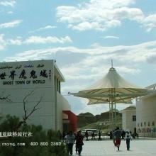 那拉提、巴音布鲁克南北疆小穿越风情四日游【新疆旅游局推荐】