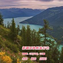观鱼亭【新疆旅游网】