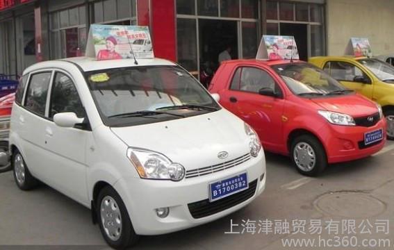 山东唐骏王子电动汽车 老年代步车高清图片