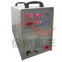 供应冷焊机(精密补焊机)