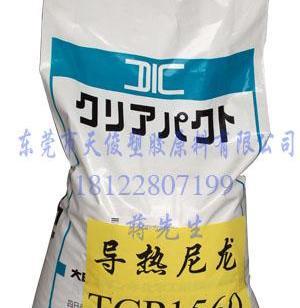 导热尼龙PA6日本油墨TCP1560图片