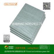 木纹纤维水泥板图片