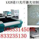 0609激光雕刻机图片