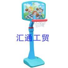 供应宝宝篮球架/幼儿园教具