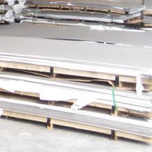 供应克虏伯不锈钢430/2B冷轧标板批发