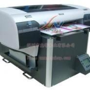 塑料U盘全自动多色直印机图片