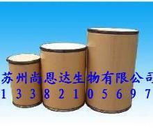 供应-酮基缬氨酸钙盐