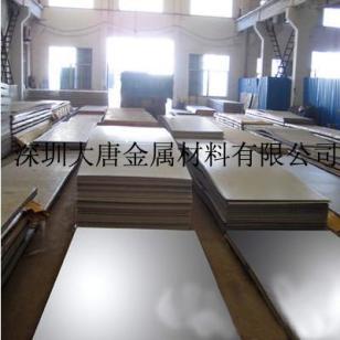 进口优质不锈钢板料图片
