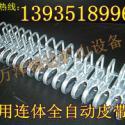 江苏安徽矿用优质皮带扣钉扣机厂家图片