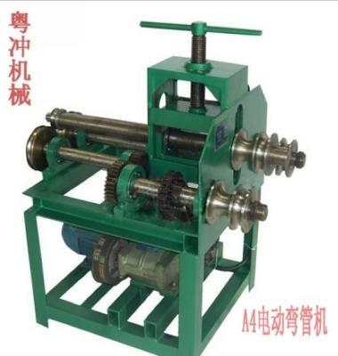 弯管机电动图片/弯管机电动样板图 (1)