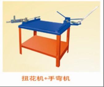 弯管机电动图片/弯管机电动样板图 (2)