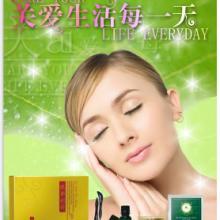 桂林美容护肤 桂林美容护肤产品 尤妮雅
