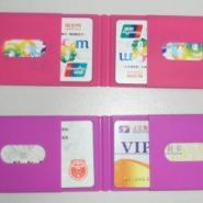 硅胶钱包图片