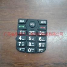 供应手机按键硅胶按键